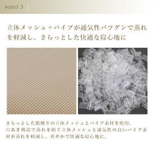 枕 まくら 30×50 高さ調節 セルフオーダーピロー 専用カバー付 日本製|kaiminclub|08