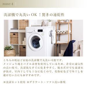 枕 まくら 30×50 高さ調節 セルフオーダーピロー 専用カバー付 日本製|kaiminclub|09