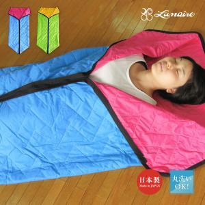 寝袋 シュラフ 封筒型 140×200 シンサレートシュラフ クッションケース付き 洗える 日本製 送料無料|kaiminclub