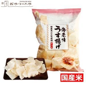 えび せんべい うす揚げ 90g 海老 煎餅 えびせん 約1kg(90g×12袋) お取り寄せ|kaimonojouzu