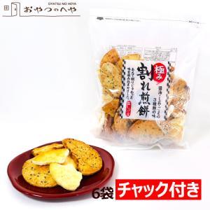 割れせんべい 約1.4kg  (240g×6袋) 塩味 醤油味 胡麻味 3種 アソート|kaimonojouzu