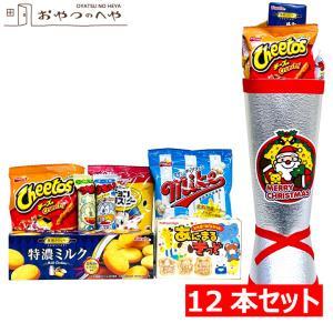 クリスマスブーツ 大 お菓子 詰合せ 12本セット 本州送料無料 ヤマト便|kaimonojouzu