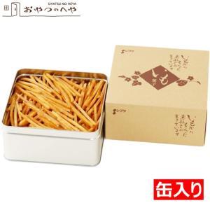 芋けんぴ  缶入り 1kg いもけんぴ ギフト お得 お徳 大容量 ギフト|kaimonojouzu
