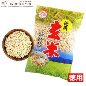 国産米 100% 玄米 パフ  徳用 シリアル 約1.5kg (260g×6袋)|kaimonojouzu