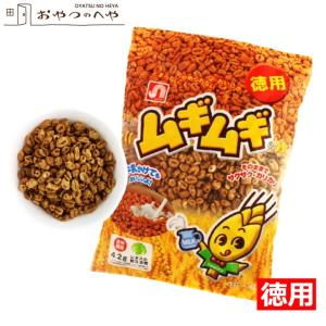 ムギムギ ミルクコーヒー味 徳用 約1.4kg (1袋 240g×6袋)|kaimonojouzu