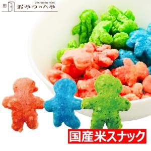 青、赤、緑、カラフルなゾンビをイメージした遊び心あふれるスナック菓子です。 原材料には国産米を使って...