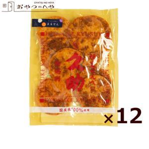 ぬれ煎餅 醤油 約1.5kg (130g×12袋) 久助 無選別 しょうゆ ぬれやき煎 まるせん 仙七|kaimonojouzu