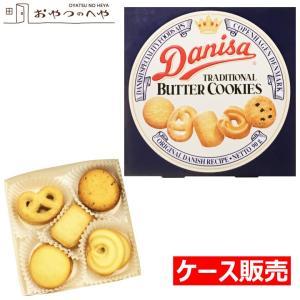 箱入り バター クッキー 90g×12個入り ダニサ デンマーク 伝統菓子 ギフト 菓子|kaimonojouzu