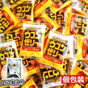 ウコンゼリー パイン味 50粒 クリックポスト(代引不可) お酒のお供に|kaimonojouzu