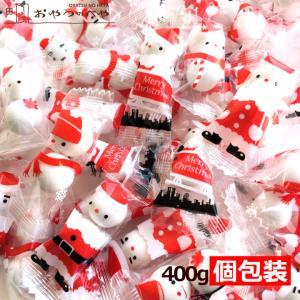 クリスマス サンタ&雪だるま チョコレートボール 400g 約120個入り クリックポスト(代引不可)|kaimonojouzu