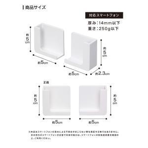 浴室 マグネット収納 スマホホルダー 磁石 スマホスタンド スマホ置き スマホ立て お風呂 壁掛け 磁着|kainan-zakka|11