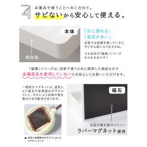 浴室 マグネット収納 スマホホルダー 磁石 スマホスタンド スマホ置き スマホ立て お風呂 壁掛け 磁着|kainan-zakka|07