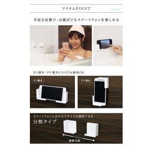浴室 マグネット収納 スマホホルダー 磁石 スマホスタンド スマホ置き スマホ立て お風呂 壁掛け 磁着|kainan-zakka|10