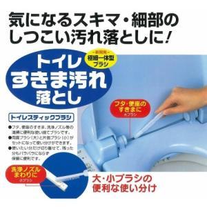 トイレ掃除 トイレスティックブラシ6本入