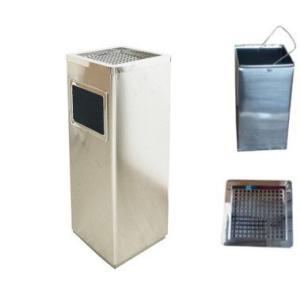 ゴミ箱付き灰皿 業務用ゴミ箱 屋外灰皿 スタンド灰皿 屋外用灰皿 業務用 送料無料 角型A-083H シルバー|kainetspg