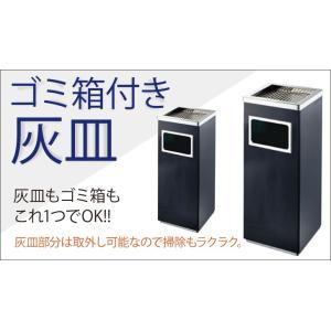 屋外灰皿 A-083B 角型 ブラック アッシュトレイ 業務用 灰皿 スタンド灰皿 ゴミ箱付き灰皿 送料無料|kainetspg|02