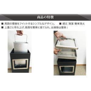 屋外灰皿 A-083B 角型 ブラック アッシュトレイ 業務用 灰皿 スタンド灰皿 ゴミ箱付き灰皿 送料無料|kainetspg|04