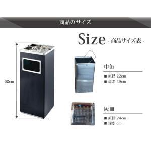 屋外灰皿 A-083B 角型 ブラック アッシュトレイ 業務用 灰皿 スタンド灰皿 ゴミ箱付き灰皿 送料無料|kainetspg|05