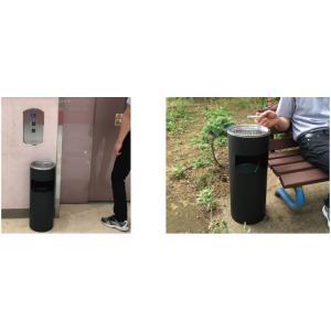 屋外灰皿 A-085B 丸型 ブラック アッシュトレイ 業務用 灰皿 スタンド灰皿 ゴミ箱付き灰皿 送料無料 kainetspg 05