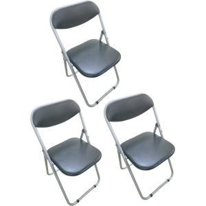 【3脚セット】折りたたみパイプ椅子 ブラック 会議椅子 パイプチェア 業務椅子 折りたたみパイプ椅子...