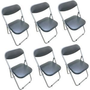 【大型商品】【6脚セット】折りたたみパイプ椅子 ブラック 会議椅子 パイプチェア 業務椅子 折りたた...