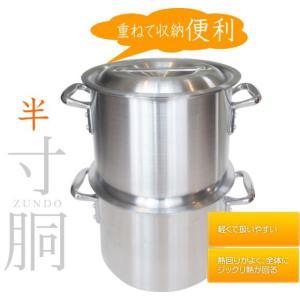 アルミ半寸胴鍋 42cm(38L) 半寸胴鍋 業務用アルミ鍋 両手鍋 アルミ半寸胴鍋 アルミ鍋 業務用鍋 送料無料 3年保証|kainetspg|04
