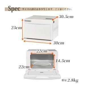 【送料無料】タオルウォーマー GH-8F/S ホワイト 7.5L 前開き/横開き 送料無料 ホットキャビ タオル蒸し器 おしぼりウォーマー|kainetspg|05