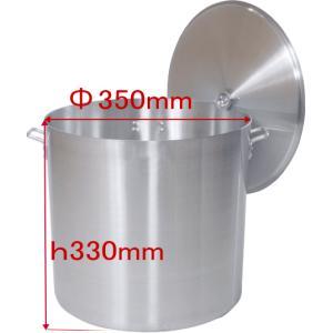アルミ寸胴鍋 35cm(35L) 寸胴鍋 業務用アルミ鍋 両手鍋 アルミ寸胴鍋 アルミ鍋 業務用鍋 送料無料 3年保証|kainetspg|06