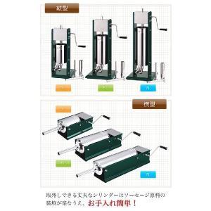 ソーセージフィーラー横型(5L)  ソーセージフィーラー ソーセージスタッファー ソーセージメーカー 送料無料 3年保証  TV−G5L 横型|kainetspg|03