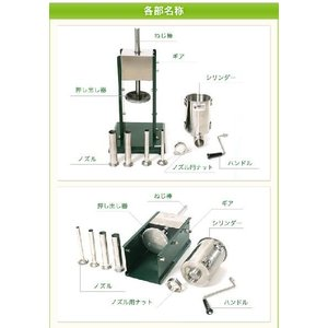 ソーセージフィーラー横型(5L)  ソーセージフィーラー ソーセージスタッファー ソーセージメーカー 送料無料 3年保証  TV−G5L 横型|kainetspg|04