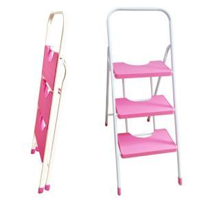 カラー脚立 XS-3 3段 ピンク Pink おしゃれ 折りたたみ ホームステップ 送料無料|kainetspg