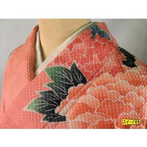 着物 名品 振袖 ピンク 草花 梅 菊 青海波 絞り 正絹 袷 158cm Mサイズ  リサイクル スピ買|kaipre