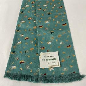 半幅帯 美品 優品 西陣織京錦 冊子紋 鼓 箔 青緑 正絹 中古