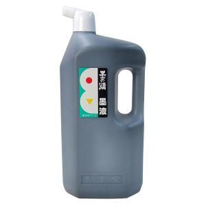 【 特徴 】 墨色:透明感のある強い黒  特に半紙向きに開発された練習用の液体墨で、乾きが早く表具性...