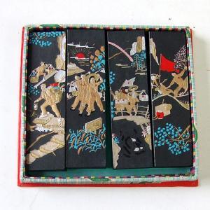 1974年製 黄山松墨 4本セット|kaiseidou