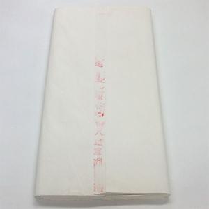 1982年製 紅星牌 四尺棉料単宣 91枚|kaiseidou