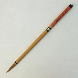 書道筆 かな条幅筆 7.0×40mm 『かな筆 いたち毛 豊橋筆 書道用品』|kaiseidou