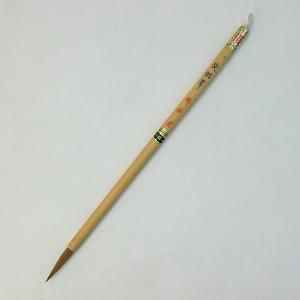 書道筆 黄貉筆 小 5.5×31mm 『テン 豊橋筆 書道用品』|kaiseidou