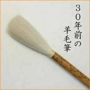 書道筆 細光鋒 羊毛筆 13×92mm 『羊毛 大筆 太筆 書道用品』|kaiseidou