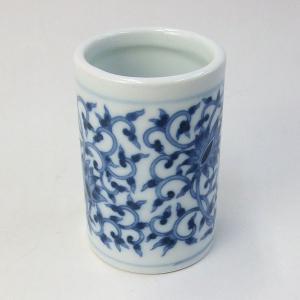 陶器の筆筒 ケシ 小 『書道用品 筆立て』|kaiseidou