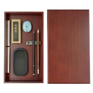 (30%OFF) 写経セット2 国産硯 四二寸 大きめの硯箱にゆったりと(硯箱付) 11点 送料無料|kaiseidou