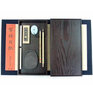 (30%OFF) 写経セット4 新坑仔岩硯 4吋 硯箱の重厚さ、中身の落ち着き(硯箱付) 9点 送料無料|kaiseidou