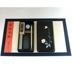 (30%OFF) 写経セット5 国産硯 三五度 天然硯 格調高く、優雅に 10点 送料無料|kaiseidou