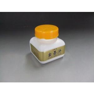 内容量:60ml 容器サイズ:5.5×5.5×6.5(高さ)cm  店長思い入れの金墨汁!  ・金色...