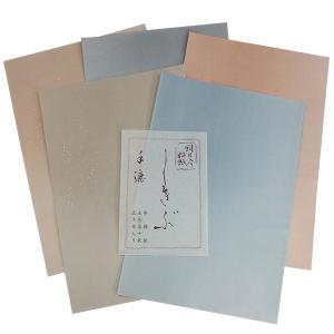 絹目入り料紙 しきぶ 手漉 半懐紙50枚 書道用品 加工紙|kaiseidou