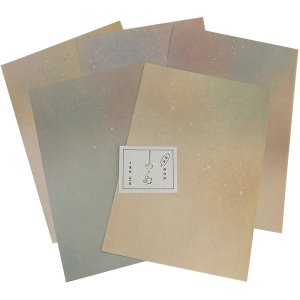 特選 料紙 しののめ 半懐紙50枚 書道用品 加工紙|kaiseidou