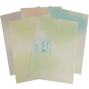 特選 料紙 志乃婦 半懐紙50枚 書道用品 加工紙|kaiseidou