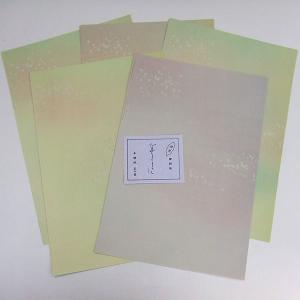 特選 料紙 なでしこ 半懐紙50枚 書道用品 加工紙|kaiseidou