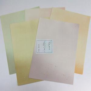 特選 料紙 花ごよみ 半懐紙50枚 書道用品 加工紙|kaiseidou