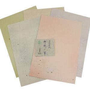 高級料紙 御所の華 楮紙 半懐紙50枚 書道用品 加工紙|kaiseidou